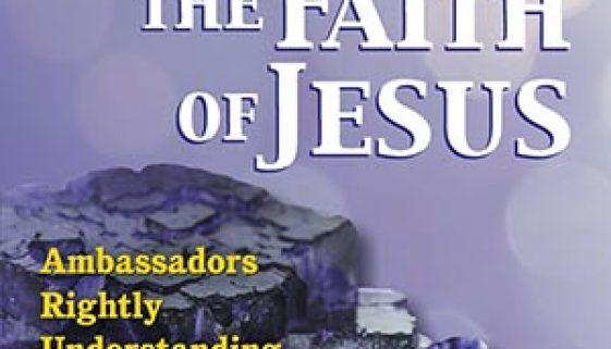 faith-of-jesus