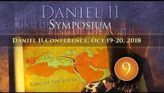Daniel 11 Prophecy Conference — October 19, 2018, Uriah Smith Cluster — Discussion & Feedback​​